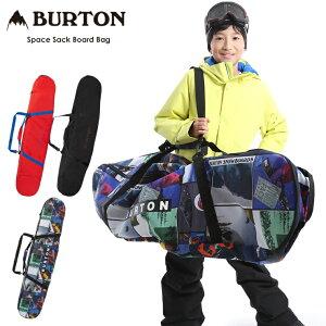 20-21 BURTON バートン Space Sack Board Bag スペースサックボード 146cm バック ボードケース 収納 メンズ レディース キッズ【JSBCスノータウン】