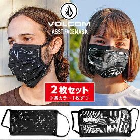 ボルコム マスク 2枚セット 2020 SS VOLCOM ASST FACEMASK フェイスマスク【JSBCスノータウン】
