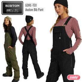 2021 BURTON バートン Women's GORE-TEX Avalon Bib Pant ゴアテックス アヴァロンビブパンツ 女性用 スノーボード スノボー ウェア【JSBCスノータウン】