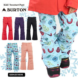 20-21 BURTON バートン キッズ ウェア Kids' Sweetart Pant パンツ スノーウェア スノーボード スキー 子供 ガールズ【JSBCスノータウン】