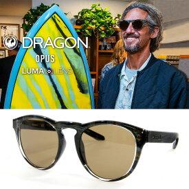 【正規品】DRAGON ドラゴン サングラス OPUS ロブマチャド ルーマレンズ 釣り フィッシング サップ SUP スノボ
