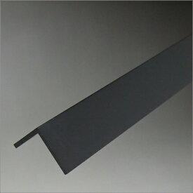 アルミアングル 3.0x50x50x4000mm ブラック 【※サービスカット対応商品です】【あす楽対応】
