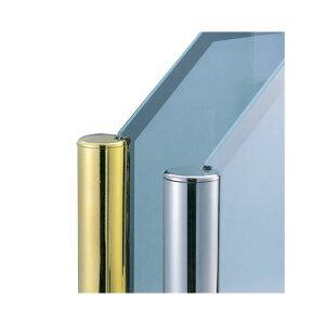 ガラススクリーンポール(ブースバー) Kタイプ 角二方 32mm x L300mm ボール頭 ボルト固定 クローム