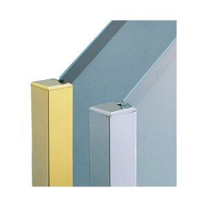 ガラススクリーンポール(ブースバー) Pタイプ 角二方 26mm(角型) x L200mm キリコミ平頭 インロー固定 ゴールド