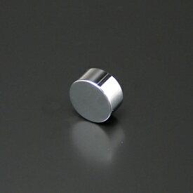 化粧キャップ単品(真鍮製) フラットタイプ EPC-M10F クローム 【あす楽対応】