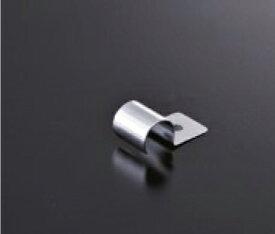 組立パイプシステム UPS-13C 13mm丸パイプ用 固定金具S クロームメッキ 【あす楽対応】