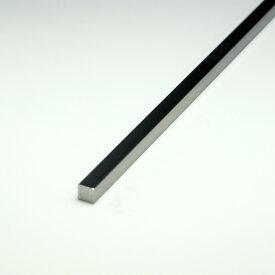 ステンレス角棒 SUS304 12x12x4000mm ヘアライン仕上 【※サービスカット対応商品です】