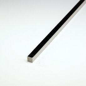 ステンレス角棒 SUS304 10x10x4000mm #400研磨仕上 【※サービスカット対応商品です】