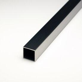 ステンレス角パイプ SUS304 1.5x20x20x5000mm(4M+1M) ヘアライン仕上 【※サービスカット対応商品です】