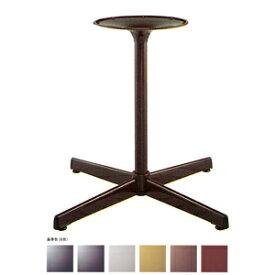テーブル脚 GG2610 ベース422x422 パイプ38.1φ 受座280φ 基準色塗装 AJ付 高さ700mmまで