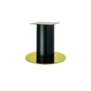 テーブル脚 ソフトS7570 ベース570φ パイプ101.6φ 受座240x240 ゴールド/塗装パイプ AJ付 高さ700mmまで