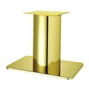 テーブル脚 マリオS7680 ベース680x455 パイプ210φ 受座350x350 ゴールドメッキ AJ付 高さ700mmまで