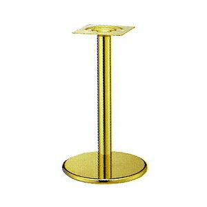 テーブル脚 ラウンドS7400 ベース400φ パイプ76.3φ 受座240x240 ゴールドメッキ AJ付 高さ700mmまで