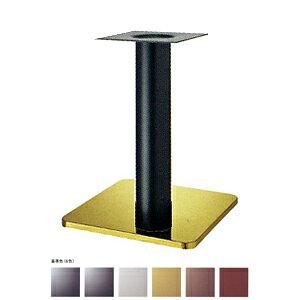 テーブル脚 スカイS7460 ベース460x460 パイプ139φ 受座240x240 ゴールド/塗装パイプ AJ付 高さ700mmまで