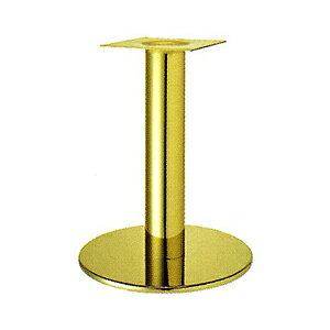 テーブル脚 ソフトS7440 ベース440φ パイプ76.3φ 受座240x240 ゴールドメッキ AJ付 高さ700mmまで