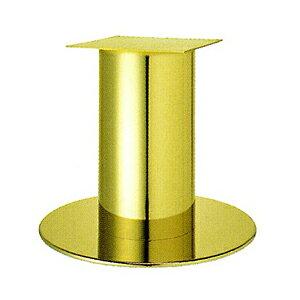 テーブル脚 ソフトS7620 ベース620φ パイプ280φ 受座350x350 ゴールドメッキ AJ付 高さ700mmまで