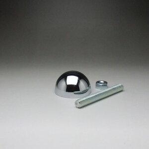 DSPポール脚用 ボールキャップ 60mm クロームメッキ