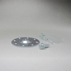 DSPポール脚用 天板丸受座(50〜60mmポール用) 100mm
