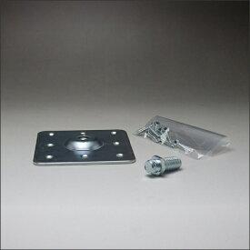 DSPポール脚用 天板角受座(50〜60mmポール用) 100mm