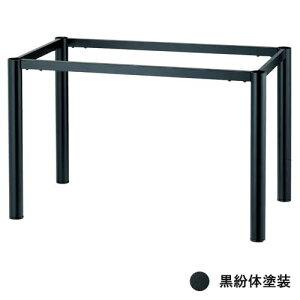 テーブル脚 TYIジョイントユニット ジョイント用支柱60.5φ(1本価格) 黒紛体塗装 AJ付 高さ400mmまで