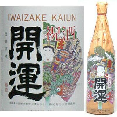 開運 特別純米酒1.8L