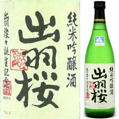 出羽桜「出羽燦々」純米吟醸生720ML