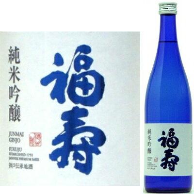 福寿 純米吟醸 ブルーボトル720ml 【RCP】