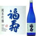 福寿 純米吟醸 ブルーボトル720ml