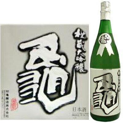 初亀 『亀』 秘蔵 純米大吟醸1.8L【RCP】