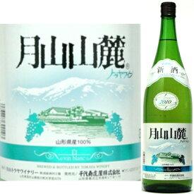 月山山麓ワイン【新酒】白 1.8L [2020]年産 ヌーヴォー【9月25日入荷】
