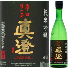 真澄 辛口生一本 純米吟醸酒720ML