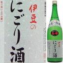 伊豆のにごり酒 1.8L [万大醸造]