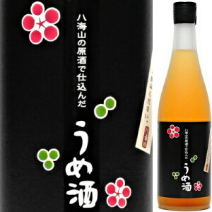 八海山の原酒で仕込んだうめ酒720ml 【黒ラベル・梅酒】