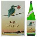 刈穂 純米吟醸 秋kawasemi ラベル 1.8L