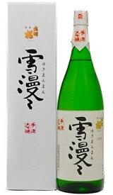 出羽桜「雪漫々」大吟醸1.8L