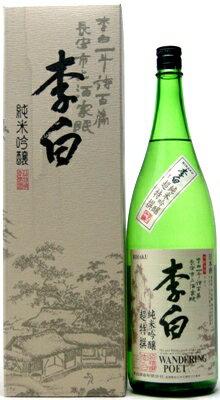 李白 超特撰 純米吟醸1.8L