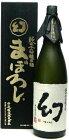 誠鏡幻(黒箱)純米大吟醸原酒1.8L