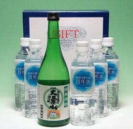 焼酎・大湧水1本+富士山百年水5本水割り焼酎 作り置きセット【送料無料】 【RCP】