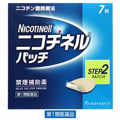 【第1類医薬品】ニコチネルパッチ10(step2) 7枚入