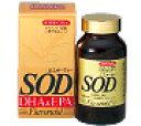 S・O・D (エスオーディー) (220粒・約1ヶ月分)【3個セットでお得&送料無料】【smtb-tk】