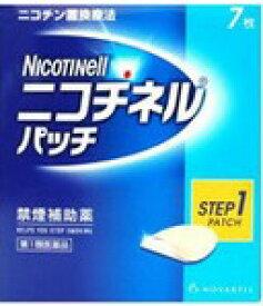 【第1類医薬品】ニコチネルパッチ20(step1) 7枚入