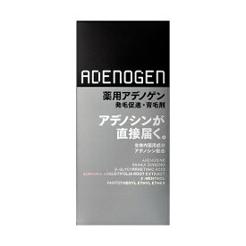 ★資生堂 薬用アデノゲンEX150ml1本