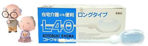 コトブキ浣腸L40g2本入り10箱セット (医療用浣腸) 【第2類医薬品】
