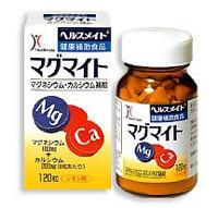 マグネシウム・カルシウム補給に!★「ヘルスメイト・マグマイト」120粒(健康補助食品)