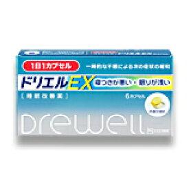 ★エスエス製薬から追加新発売「ドリエルEXカプセル」【第(2)類医薬品】