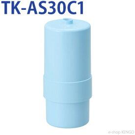 パナソニック TK-AS30C1 [ 交換用カートリッジ ] TK-AS30C1