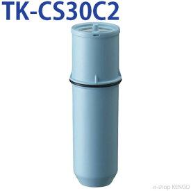 パナソニック TK-CS30C2 [ 軟水カートリッジ(2個入) ] TK-CS30C2