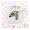 [純銀]幸運を呼ぶ靴のペンダント SILVER925 名前・生年月日入り 【送料無料】