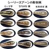 日本的工艺是手工制作的。  银纯银婴儿勺礼品 / 礼品 / 礼品 / 名称和包装 (名称) 名称、 雕刻收费的出生日期