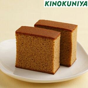 KINOKUNIYA黒糖ブレンドカステラ 10切れ【紀ノ国屋】